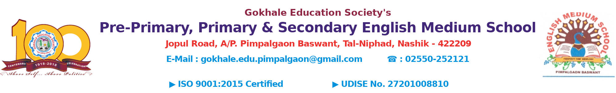 Pre-Primary , Primary & Secondary English Medium School, Jopul Road ,Pimpalgaon  (B)