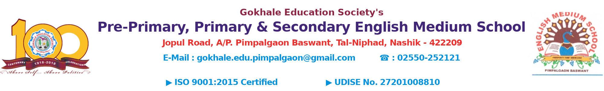 Pre-Primary , Primary & Secondary English Medium School, Jopul Road ,Pimpalgaon  (B)